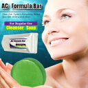 [immediate delivery] [tomorrow easy correspondence] [ACFormulaBar(AC formula bar] a point [after20130610] that there is much one, and can enter at the time of packing with free shipping, five sets with two sets of one set (entering two) of 】 pore care soap soap soap