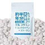 【約半年分たっぷり大容量グルコサミン+コンドロイチン+コラーゲン540粒】グルコサミン サプリメント 健康食品1個から送料無料ポイント10P05Nov16