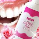 『デンタオーラルピュアローズ 500ml 医薬部外品』歯を白くする 薔薇の香り 5940円税別以上送料無料