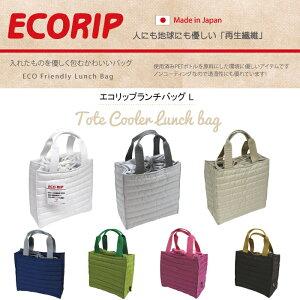 エコリップランチバッグ ダウンジャケット トートバッグ おしゃれ