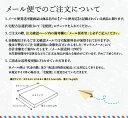 【6本までメール便...