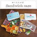 【メール便可】デザインサンドイッチケース ★サンドイッチケー...