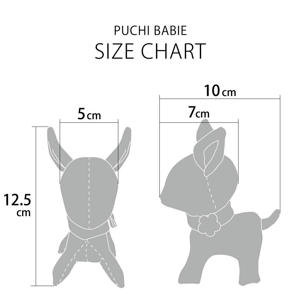 【Puchi Babie】帽子付きプチバビエキ...の紹介画像3