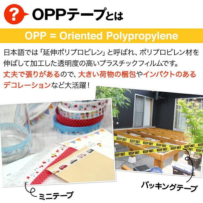 デザインパッキングテープ☆フラジールOR☆ (...の紹介画像3