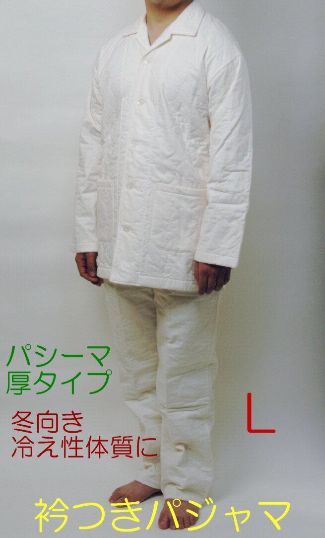 【送料無料】[パシーマ]パジャマ衿付き長袖 Lの商品画像