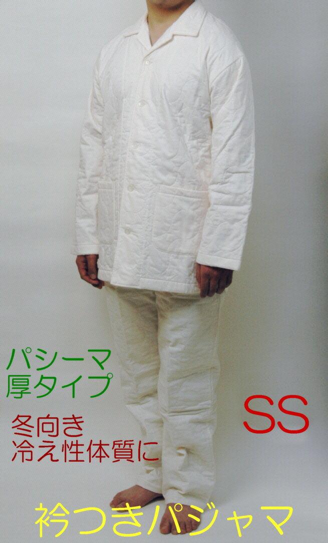 [パシーマ]パジャマ衿付き長袖 SSの商品画像