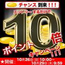 1020_point10