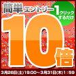 【代引・送料無料】トランセンドジャパン 4GB DDR3 1066 ECC for Apple Mac Pro TS4GAP871 [TS4GAP...