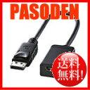 【メール便送料無料】サンワサプライ DisplayPort-HDMI変換アダプタ ブラック AD-DPHD02 [AD-DPHD02]
