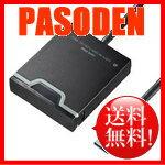 三和 USB3.0 SD 卡讀卡機 ADR-3SDUBK [ADR-3SDUBK]