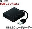 マルチカードリーダー サンワサプライ USB2.0マルチカードリーダー(ブラック) [ADR-ML15BK]