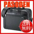 【代引・送料無料】サンワサプライ モバイルプリンタ/プロジェクターバッグ 15.6型ワイド対応 ブラック BAG-MPR3BKN [BAG-MPR3BKN]