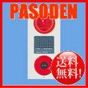 【代引・送料無料】パナソニック 非常警報設備複合装置 埋込型内器 BG70221H [BG70221H]