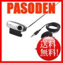 【送料無料】バッファロー(サプライ) 200万画素Webカメラ BSW20KM12シリーズ Wマイクモデル シルバー BSW20KM12SV [BSW20KM12SV]