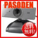 【送料無料】バッファロー(サプライ) マイク内蔵200万画素Webカメラ HD720p対応モデル BSW20KM15シリーズ グレー BSW20KM15GY [BSW20KM15GY]