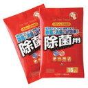 サンワサプライ OAウェットティッシュ(除菌用) ポケットタイプ 15枚×2 [CD-WT9P30]|| SANWA