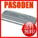 【代引・送料無料】シャープ 大容量リチウムイオンバッテリーパック [CE-BL25]
