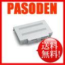 【代引・送料無料】パナソニック 標準バッテリーパック CF-VZSU51AJS [CF-VZSU51AJS]