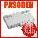 【代引・送料無料】パナソニック 標準バッテリーパック CF-VZSU59U [CF-VZSU59U]