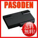 【代引・送料無料】パナソニック 標準バッテリーパック CF-VZSU60AJS [CF-VZSU60AJS]