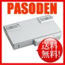 【代引・送料無料】パナソニック 標準バッテリーパック CF-VZSU61AJS [CF-VZSU61AJS]