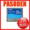 【送料無料】アイ・オー・データ機器 CFA規格準拠 コンパクトフラッシュカード (工業用モデル) 256MB CFU-IV256 [CFU-IV256]