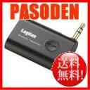 【即納】【送料無料】ロジテック Bluetooth USB オーディオトランスミッター (USB ACアダプタ付 Bluetooth送信機) LBT-AT100C2 [LBT-AT100C2]|| Logitec