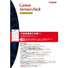 キヤノン キヤノンサービスパック CSP/カードプリンタ タイプD 保証延長1年訪問修理  [7950A837] カテゴリ:キヤノン サプライ