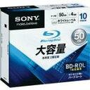 SONY データ用ブルーレイディスク (10枚パック) 10BNR2DCPS4 10BNR2DCPS4