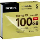 SONY 日本製 ビデオ用BD-RE XL 書換型 片面3層100GB 2倍速 ホワイトワイドプリンタブル 5枚パック 5BNE3VCPS2 ソニー ギガ