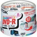 TDK DVD-Rホワイト・ディスク 8倍速記録対応 50枚ポットケース入り DVD-R47PWDX50PK [DVD-R47PWDX50PK]