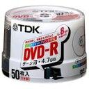 TDK DVD-Rホワイト・ディスク 8倍速記録対応 50枚ポットケース入り DVD-R47PWX50PK [DVD-R47PWX50PK]