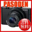 【代引・送料無料】SONY デジタルカメラ Cyber-shot RX100II DSC-RX100M2 [DSC-RX100M2]