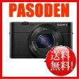 【代引・送料無料】SONY デジタルスチルカメラ Cyber-shot RX100 IV (2010万画素CMOS/光学x2.9) [DSC-RX100M4]