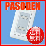 【・送料無料】パナソニック オンライン 小電力型ワイヤレス壁スイッチ発信器(2釦)(ホルダー付) ECE5332 [ECE5332]:パソ電通信 【店】 カテゴリ:パナソニック 電設資材