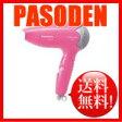 【送料無料】パナソニック ターボドライ ピンク EH5101P-P [EH5101P-P]