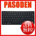 【送料無料】サンワサプライ MacBook Pro用シリコンキーボードカバー(ブラック) FA-MAC2BK [FA-MAC2BK]
