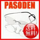 【送料無料】エレコム ブルーライトカット眼鏡/超軽量/M/クリアレンズ [G-BUC-L01MSV]|| ELECOM