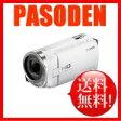 【代引・送料無料】SONY デジタルHDビデオカメラレコーダー Handycam CX485 ホワイト [HDR-CX485/W]
