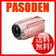 【代引・送料無料】SONY デジタルHDビデオカメラレコーダー Handycam CX675 ピンク [HDR-CX675/P]
