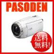 【代引・送料無料】SONY デジタルHDビデオカメラレコーダー Handycam CX675 ホワイト [HDR-CX675/W]