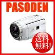 【代引・送料無料】SONY デジタルHDビデオカメラレコーダー Handycam PJ675 ホワイト [HDR-PJ675/W]