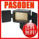 【代引・送料無料】SONY LEDバッテリービデオライト HVL-LE1 [HVL-LE1]|| ソニー