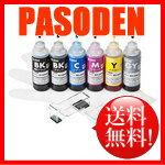 【即納】【送料無料】サンワサプライ 詰め替えインク(6色セット・60ml) INK-C326S60S6R [INK-C326S60S6R]|| SANWA
