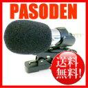 【送料無料】ロアス iPhone用コンデンサマイク IPMC-01AL [IPMC-01AL]