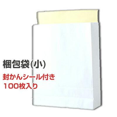 【即納】【送料無料】宅配袋 梱包用袋(小サイズ)100枚 無地 白色 横260mm×奥行(マチ)80mm×高さ320mm <梱包袋><梱包用品><宅配袋> [KONPO-FUKURO-SHO_100]