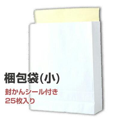【即納】【送料無料】宅配袋 梱包用袋(小サイズ)25枚 無地 白色 横260mm×奥行(マチ)80mm×高さ320mm <梱包袋><梱包用品><宅配袋> [KONPO-FUKURO-SHO_25]
