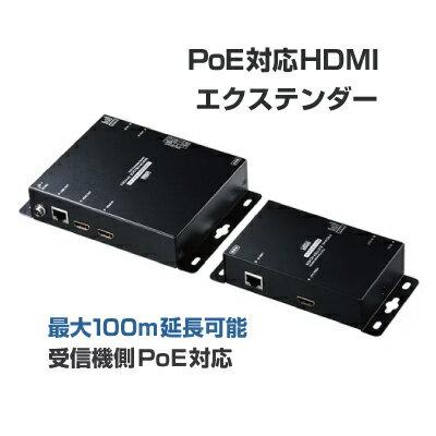【即納】【送料無料】サンワサプライ PoE対応H...の商品画像