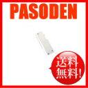 【代引・送料無料】工人舎 ラージバッテリ(SC専用) 白 LBATSC02 [LBATSC02]