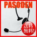【即納】【送料無料】ロジテック Bluetooth ボイスチャット用ヘッドセット ブラック LBT-PCVM01BK [LBT-PCVM01BK]
